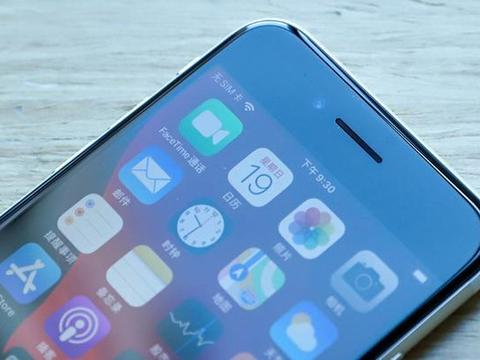 不到三个月下跌400元,新iPhone遭冷遇,库克如意算盘又落空了!