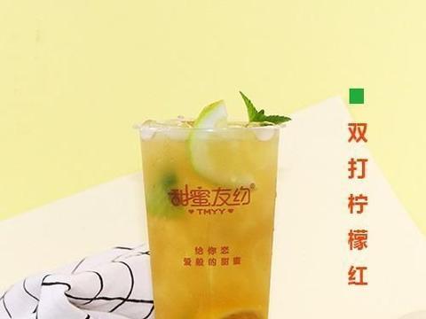 甜蜜友约柠檬茶开在广州有什么风险吗?