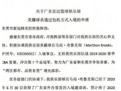 朱芳雨和杜锋太厉害了:广东队这一举动或导致首钢秦晓雯下课