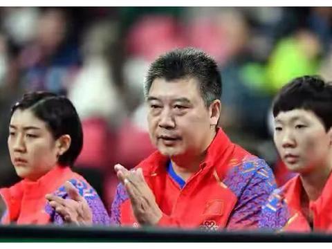 57岁国乒金牌教练,刘国梁左膀右臂,接班孔令辉,培养3名大满贯