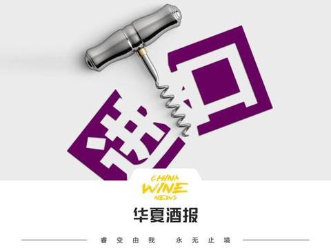 """进口酒""""跳水"""",国产酒""""飞跃""""?"""