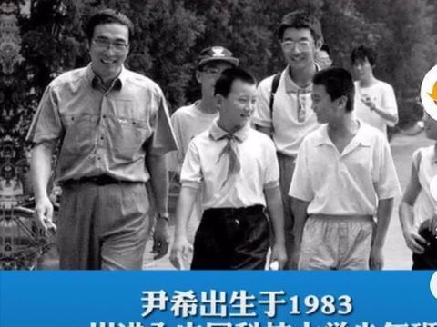 巨资培养留学生尹希,成为哈佛教授,曾言:科学是无国界的!
