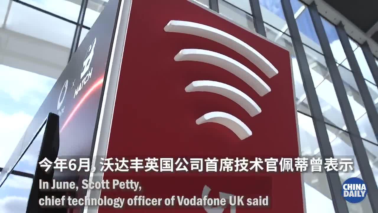 """英国各界如何看待华为5G禁令 从此踏上""""数字慢车道"""""""