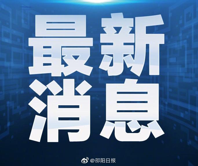 31省区市新增境外输入6例:北京连续9天零新增