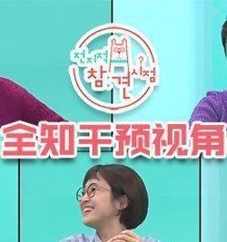 韩国电影市场低迷,影帝黄政民李政宰上综艺节目进行宣传