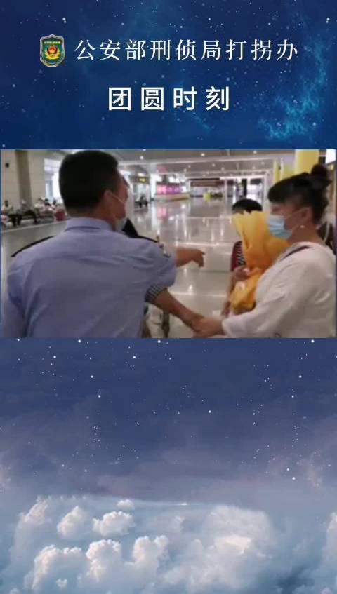 2020年7月9日,被拐36年的黎小华回家了!