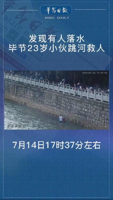 @央视新闻 @新京报我们视频 @梨视频 昨日下午……