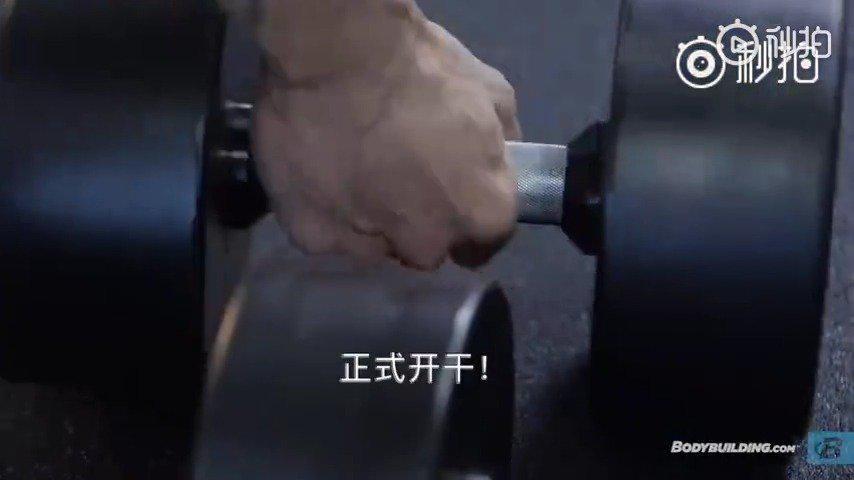 你听说过等长收缩训练法吗?这个视频将颠覆你对胸肌训练的理解!