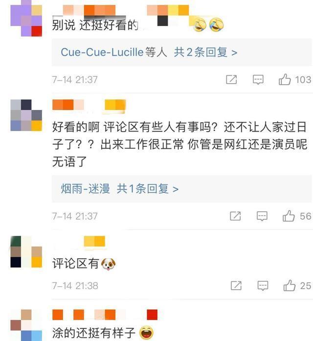 贾乃亮赚钱太拼,直播不顾形象涂口红,自曝一年收2000个快递都送