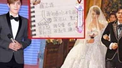 """周杰伦媳妇昆凌""""逃过一劫"""",曾给罗志祥写情书,后嫁周董没入坑"""