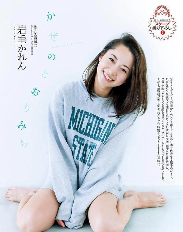 """因清纯甜美意外走红,退役后转解说,她就是""""滑雪女神""""岩垂花恋"""
