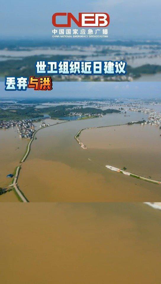 灾后健康问题不容忽视,水灾后如何防疫?戳视频了解!