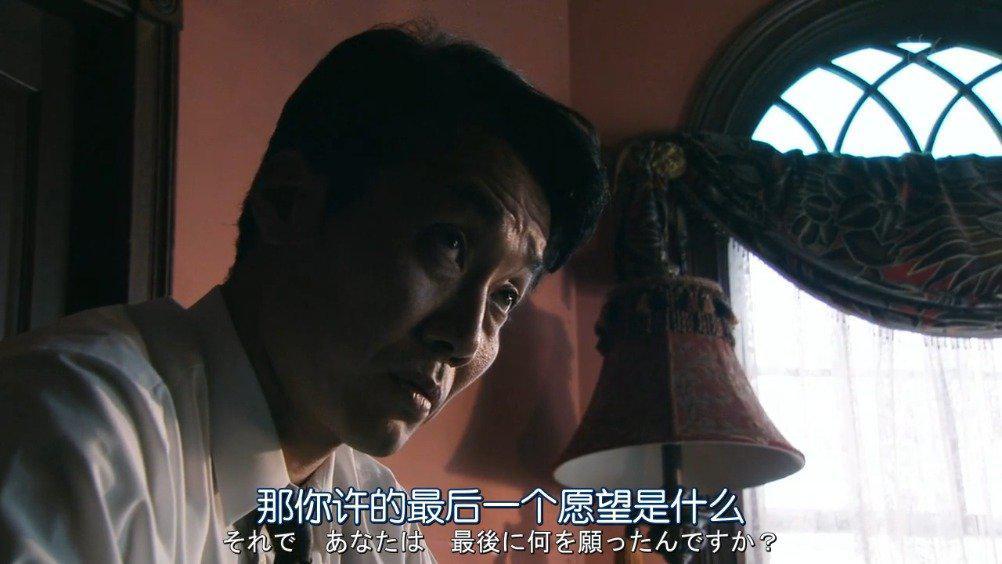 日剧 20夏季特别篇 中字已更新至特别篇……