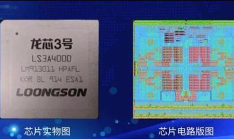 龙芯3A5000即将流片,单核性能大增,或堪比AMD锐龙一代!