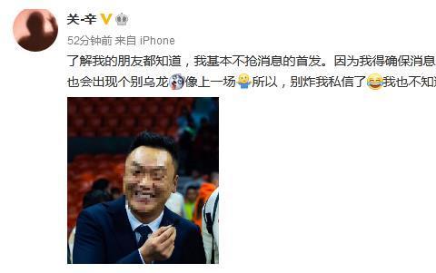 广东好消息,曝宏远申请包机迎回小科比,双外援配置剑指第十冠
