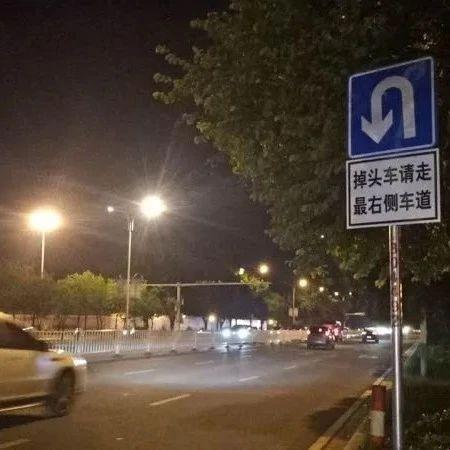"""柳州首例!这个路口掉头车道设置在最右,你有没有""""站错队""""?"""