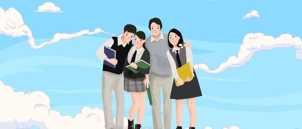2020年浙江单独考试招生语文数学试题及参考答案出炉~