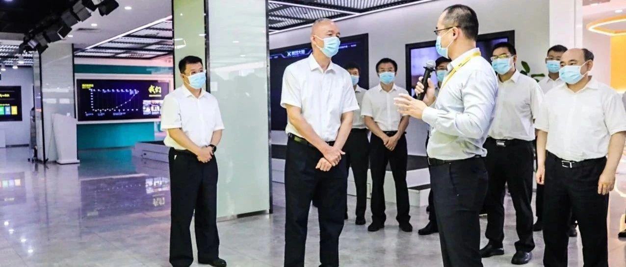 蔡奇调研美团猿辅导等 要求加快培育壮大新业态新模式