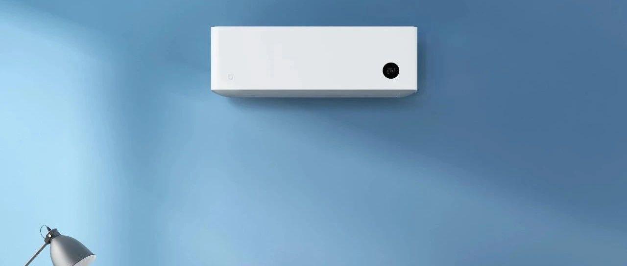 37款空调口碑报告:小米、志高表现一般;这4款值得推荐