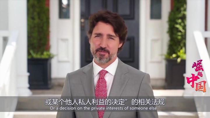 国际观察丨加拿大总理特鲁多遭调查,涉嫌以公职之便谋取私利9亿
