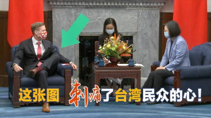 加拿大这次刺痛了台湾民众的心,蔡英文请自重,别再继续作践台湾