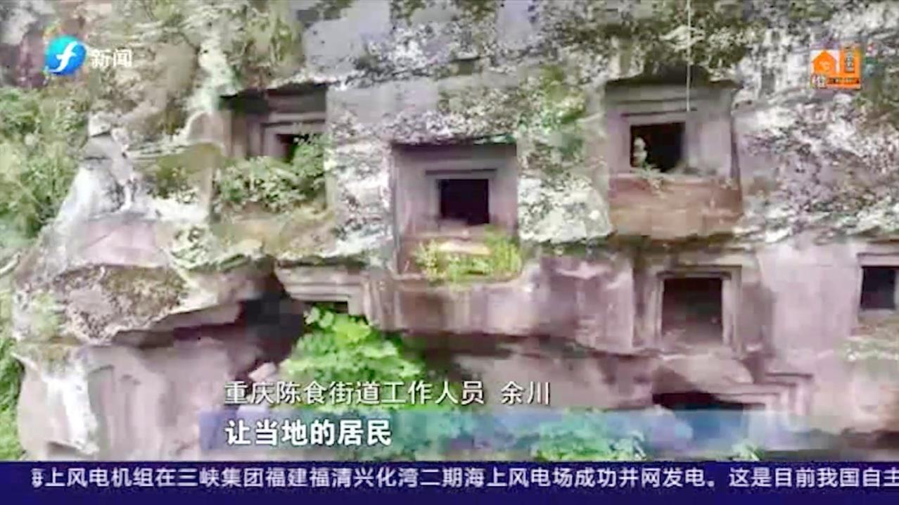 悬崖上的汉墓群!重庆专门修路保护,村民:小时候经常钻进去