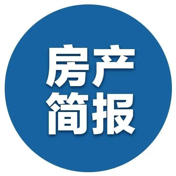 """澳洲海外买家归来,悉尼成""""香饽饽"""",中国买家最爱""""学区房"""""""