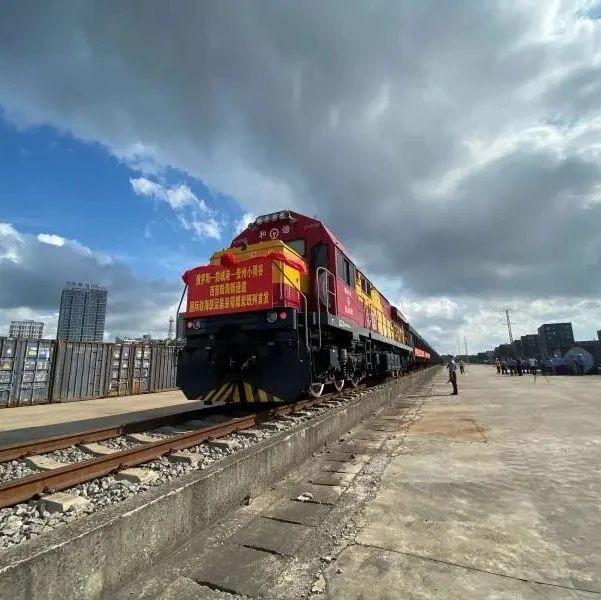 """厉害了!广西开行首趟""""俄罗斯煤炭""""铁海联运集装箱班列"""