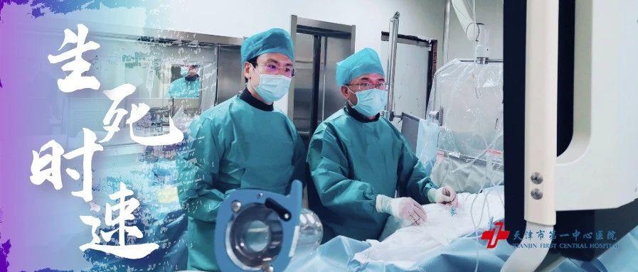 """聚焦临床丨多学科联合救治 隔离病房上演""""生死时速"""""""