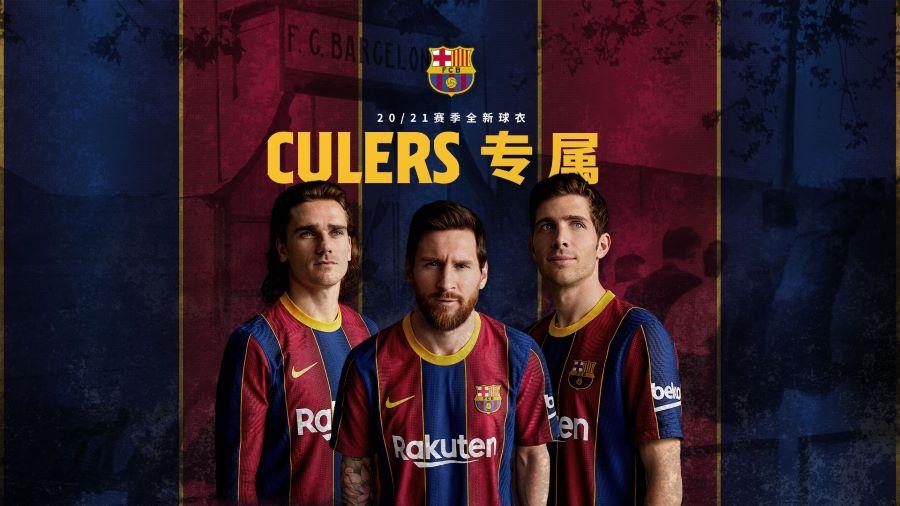 巴塞罗那发布2020-21赛季新球衣,球衣用料源自回收塑料瓶