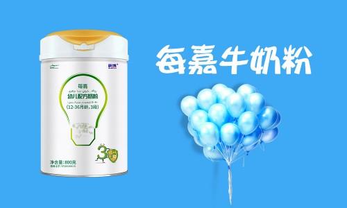 每嘉奶粉的质量使命 锁住新鲜营养