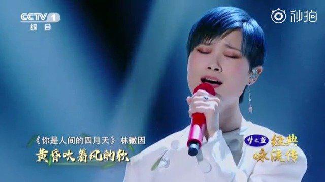 李宇春《你是人间的四月天》——温柔嗓音诠释林徽因经典名作……