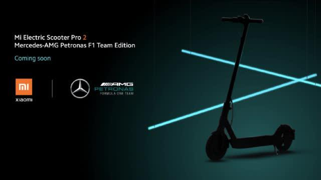 联手奔驰AMG,小米滑板车Pro 2发布,又是年轻人的?