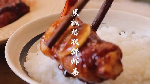 培根新吃法,卷着大虾吃,一口大虾