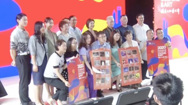7月15日,第十届浦东文化艺术节发布会在东方艺术中心举行
