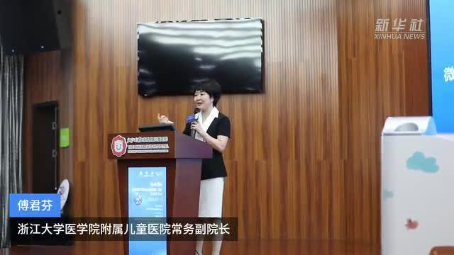 辐射剂量降低80%!浙大儿院发布全球首款微剂量可移动儿童骨龄DR