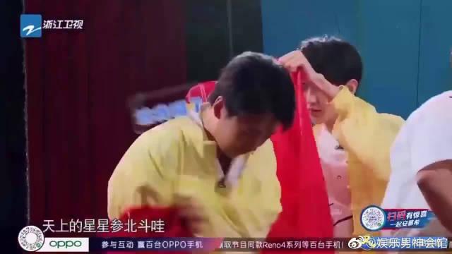 郑凯郭麒麟《好汉歌》和《冬天里的一把火》这段也太搞笑了吧!