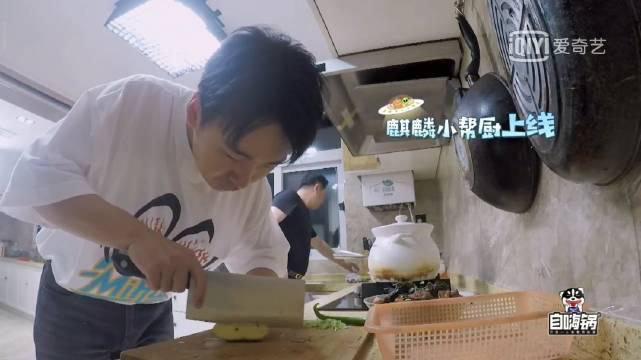 厨房小帮手郭麒麟上线,乖巧可爱打下手,大林子说了……