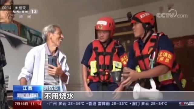 央视CCTV13报道了消防员给受灾群众送物资的新闻……
