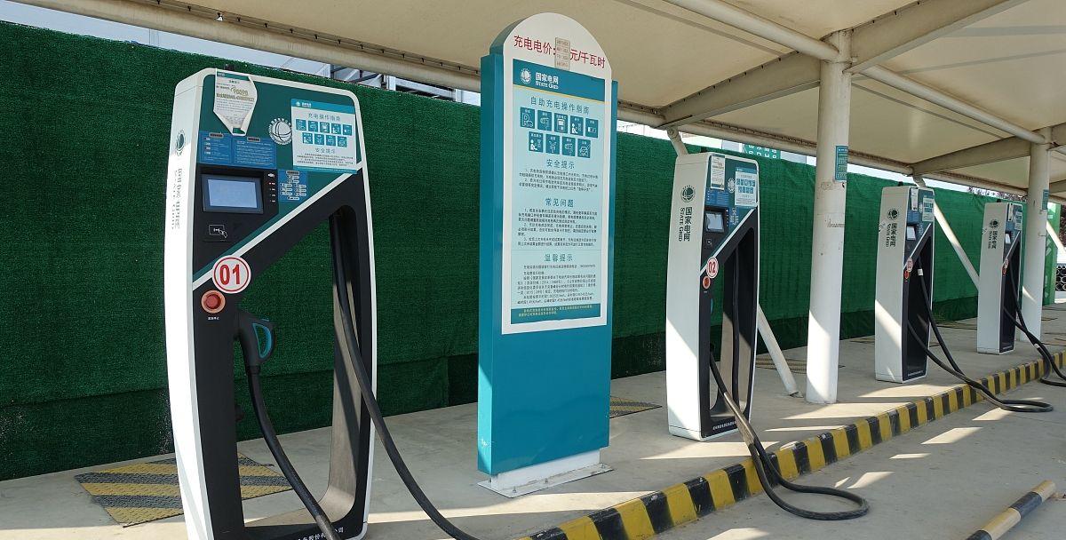 广东中山将在这几个镇建设新能源汽车充电站,总投资150多万