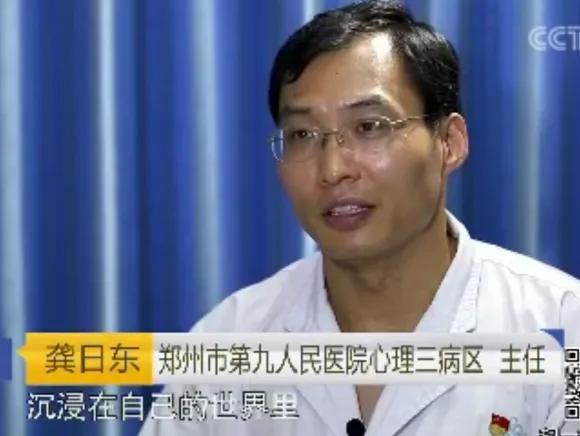 患者家属到郑州市九院表谢意:白院长救了我先生一命
