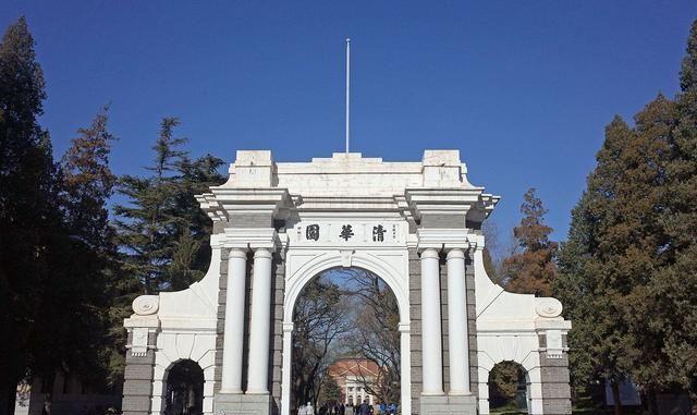 清华大学本科招生专业:全是顶尖一流的专业,考上了就不愁就业