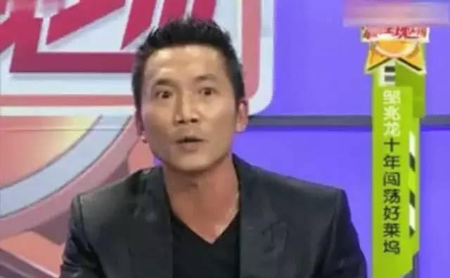 王祖蓝cos葫芦娃惹争议,邹兆龙至今仍收《黑客帝国》分红!