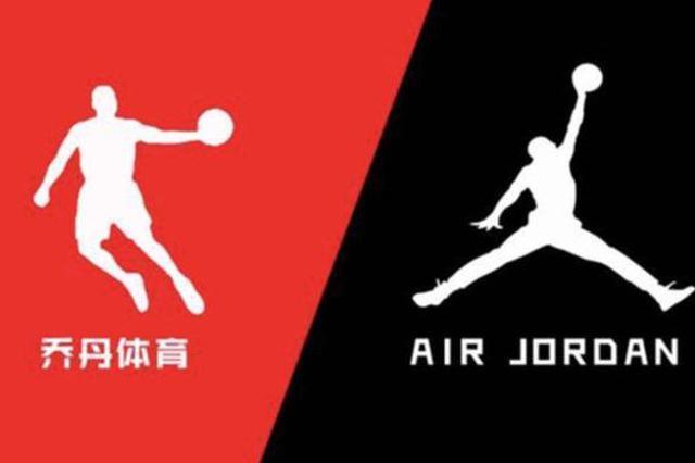 """疯了!乔丹体育起诉AJ,销售时""""冒用""""中文名,脸都不要的吗?"""