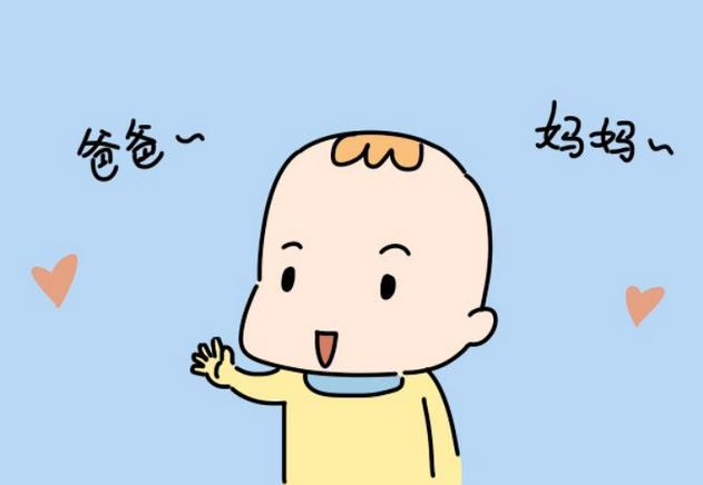 """3个方法帮宝宝""""早说话"""",不用家长刻意教,宝宝说话早又清晰"""