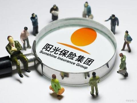 """阳光人寿荣膺""""年度价值经营保险公司"""""""