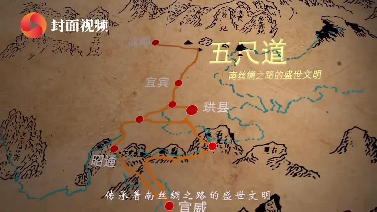 封面新闻珙县频道上线:传奇珙县 热城待天下