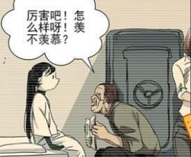 """《一人之下》廖忠:为一人倾尽有所,却不""""懂""""她"""