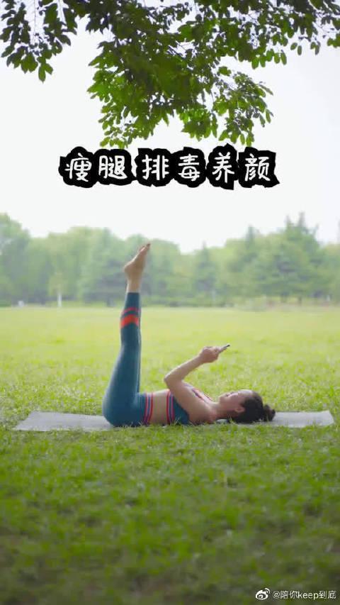 你下班回家时玩手机吗?这五个动作躺着玩手机瘦腿又瘦腹!