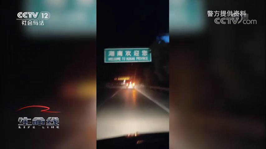 怀孕老婆不慎摔倒住院,着急老公驾车赶路拍视频报平安酿事故……